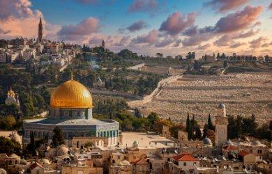 Israel travel scene